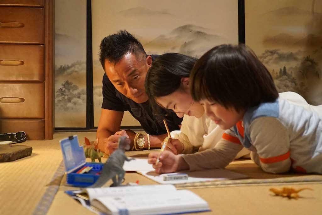 搖滾巨星 長渕剛 出道40年紀念作 《 太陽之家 》9月在台上映