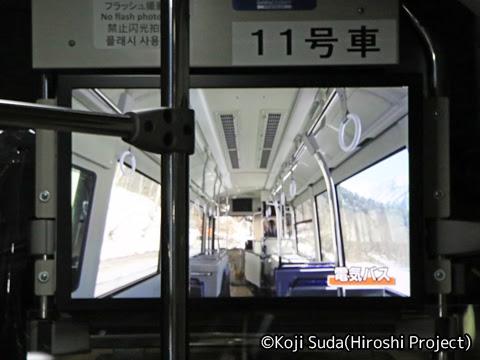 関西電力「関電トンネル電気バス」 1011 関電トンネル走行中_02 車内モニター