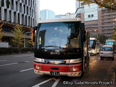 千曲バス「千曲川ライナー」 1411 大阪駅前(地下鉄東梅田駅)