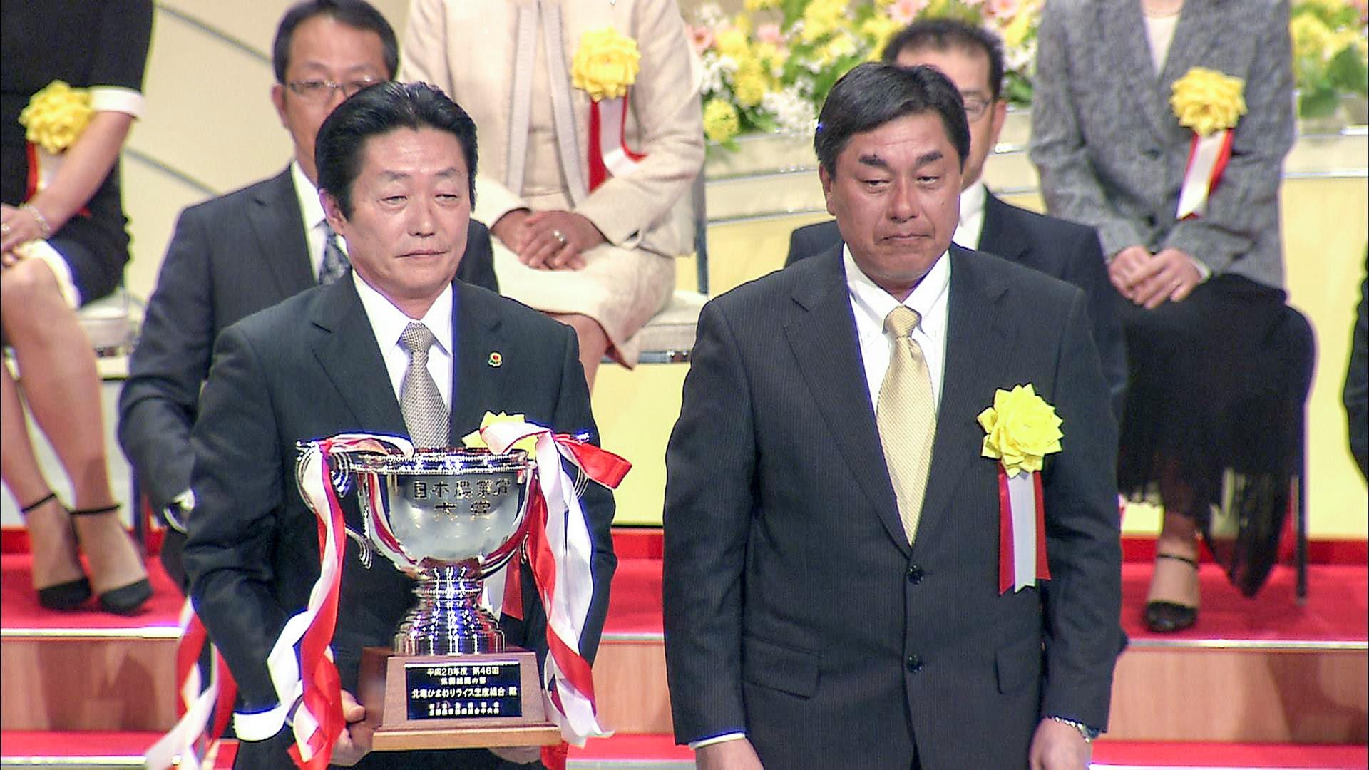 第46回日本農業賞大賞受賞(2017年大賞受賞)写真提供NHK