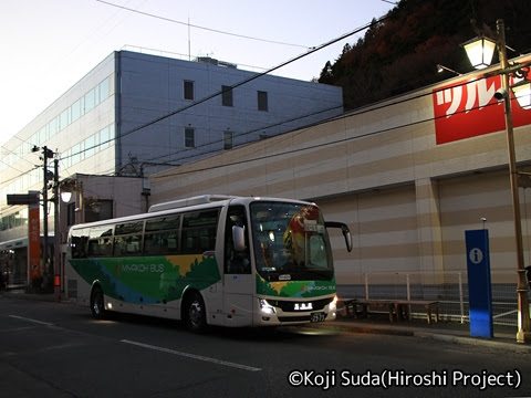 ミヤコーバス「仙台気仙沼線」 2973 ミヤコーバス「仙台気仙沼線」 2973 気仙沼市役所前到着