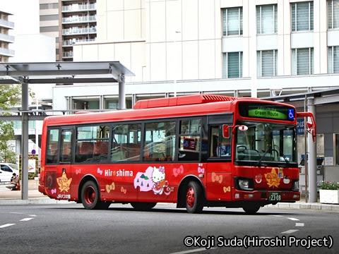 中国JRバス「めいぷるループ」 2308