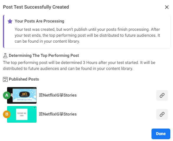 Post Testing feature of Creator Studio