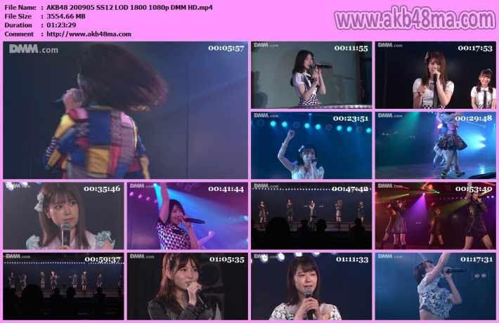 200905 AKB48「僕の夏が始まる」公演