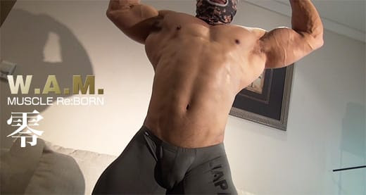 筋肉絶対主義!! W.A.M. MUSCLE Re:BORN遂に始動!!圧倒的な筋肉量を持つこの雄は全てがエロい!!躍動する雄マラに胸筋と腹筋、そして凶器のような腕と腿の動きが見る者全ての性感を刺激する!!絶対覇王の筋肉を見逃すな!!!