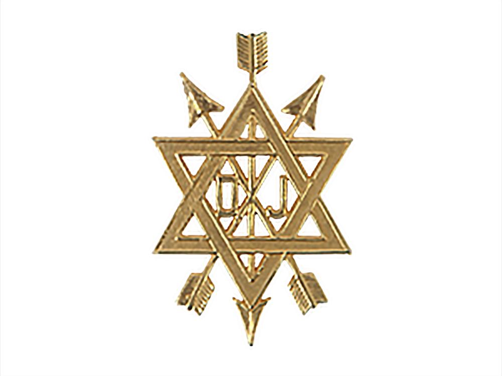 Order of the Secret Monitor