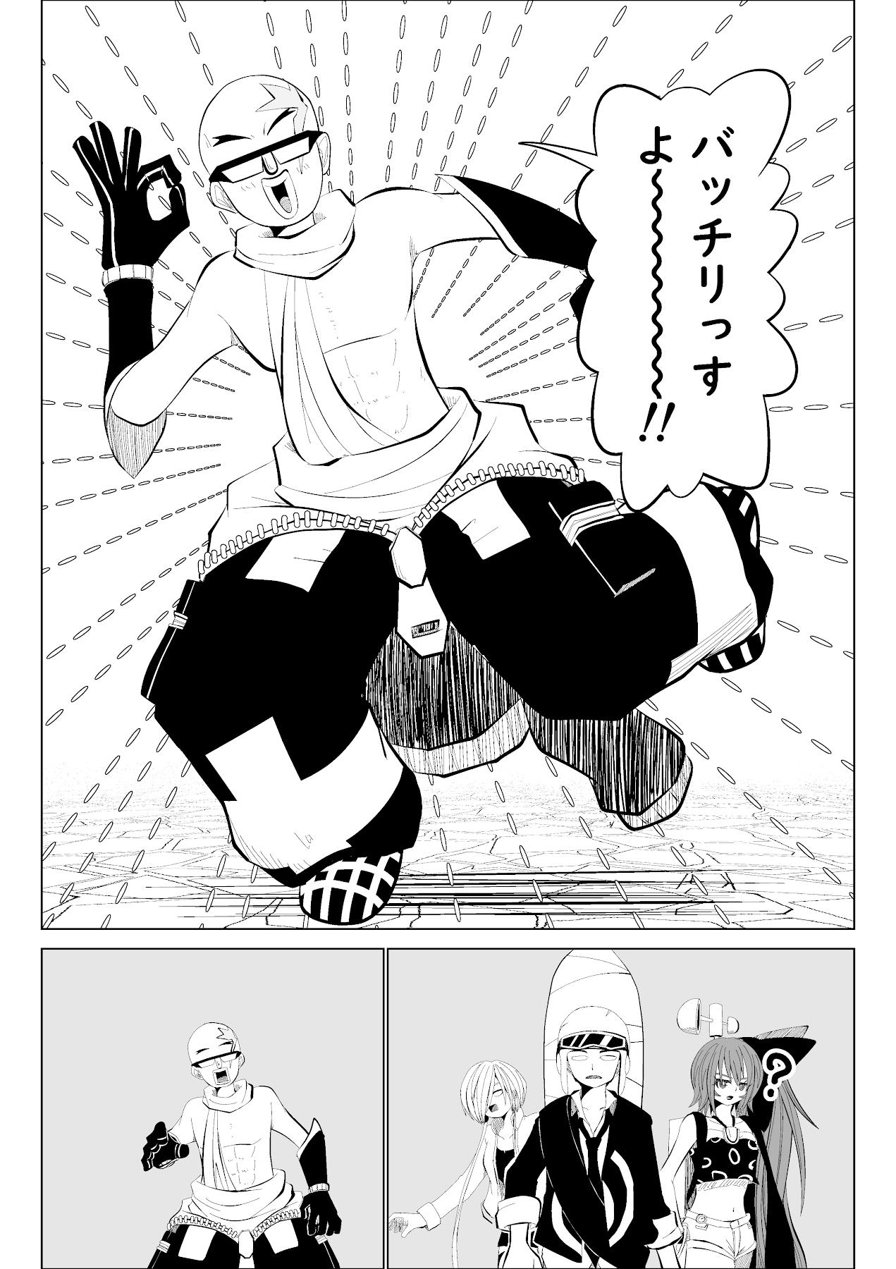 バリアス・サン15_8