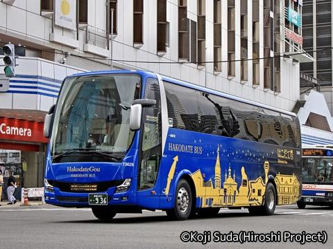 函館バス「高速はこだて号」 T3626