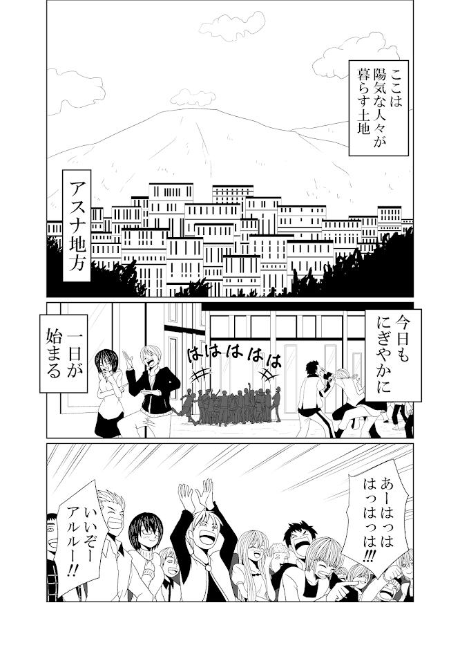 バリアス・サン1_3