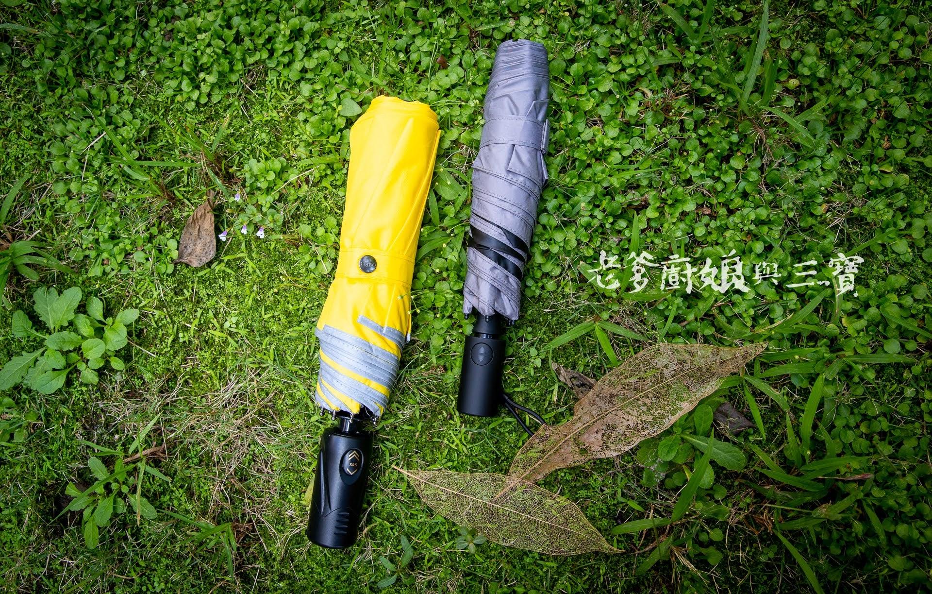 咱倆人的一支小雨傘『Hoswa福思華』,極輕量、一甩即乾雨傘