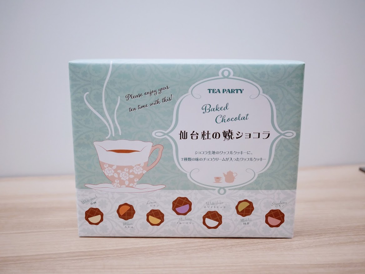 仙台杜の焼ショコラ
