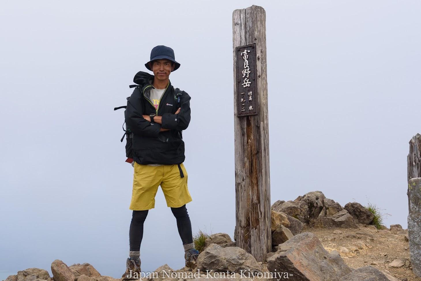 【大雪山~十勝連峰縦走】荒天の十勝連峰、ゴールの富良野岳へ!
