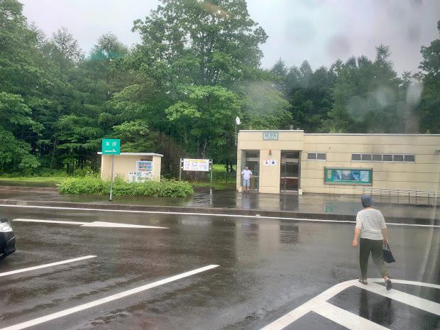 畑パーキングエリア(上り)