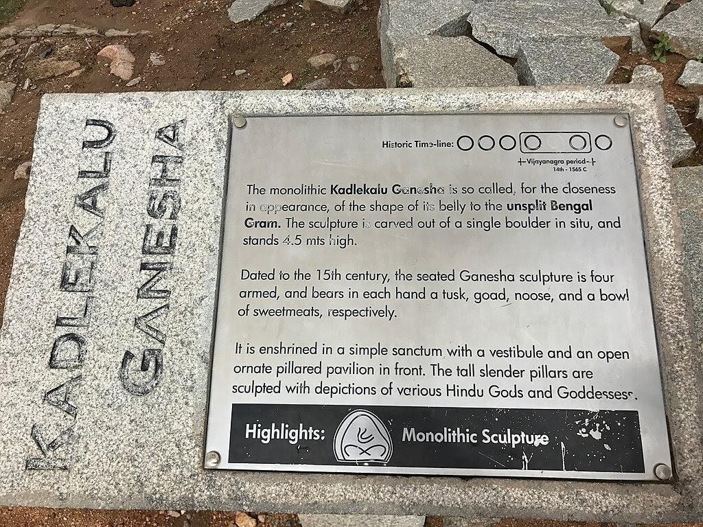 1024px-15th_century_Kadalekalu_Ganesha_ASI_information_plaque, Hampi photography Hindu_monuments_Karnataka