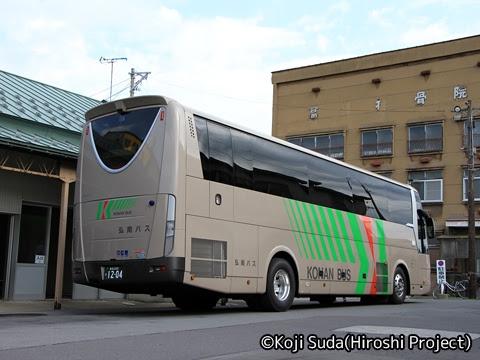 弘南バス「ノクターン号」 33101-3 リア 五所川原駅前にて