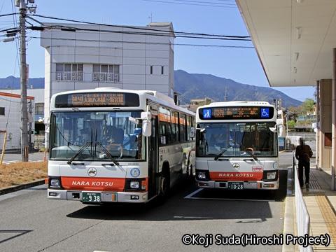 奈良交通「八木新宮線」 ・938 五條BC_04