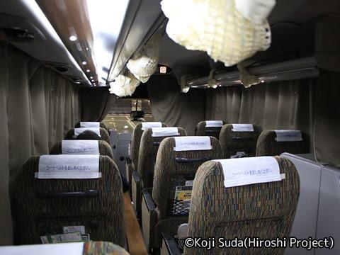 近鉄バス「SORIN号」 2954 車内_02