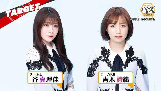 SKE48 no Bazurasemasu!! ep75