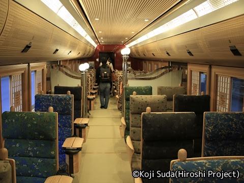 JR九州 787系「36ぷらす3」 6号車 車内_01