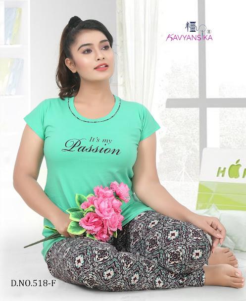 Vol 518 Kavyansika Ladies Night Suits Manufacturer Wholesaler