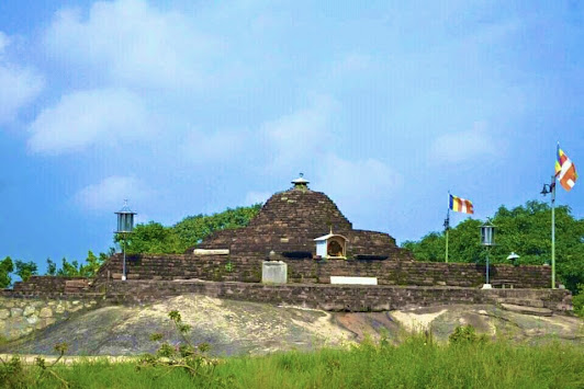 Kudumbigala Monastery
