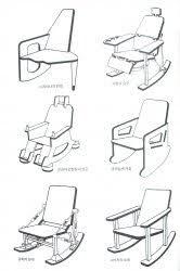 의자 설계