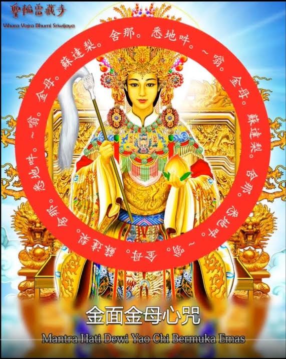 Multimedia suara Mantra Maha Dewi Yao Chi Bermuka Emas