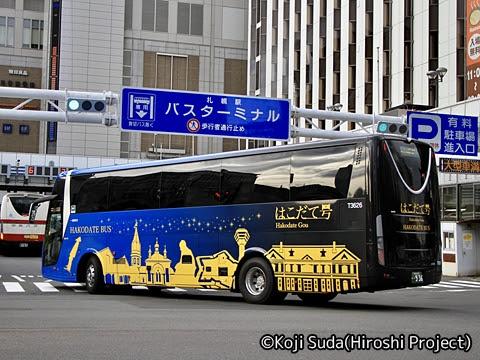 函館バス「高速はこだて号」 T3626 リア
