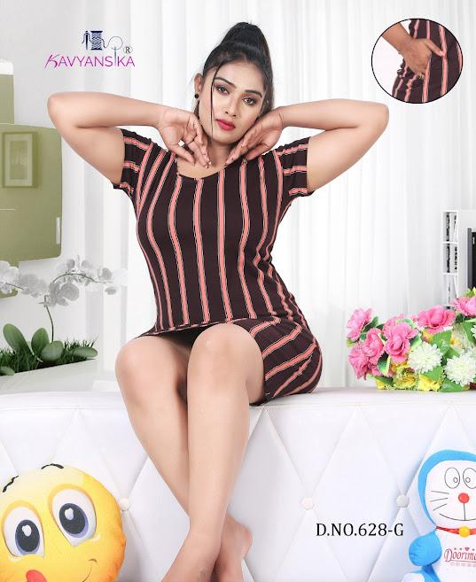 Vol 628 Kavyansika Short Nighty Manufacturer Wholesaler