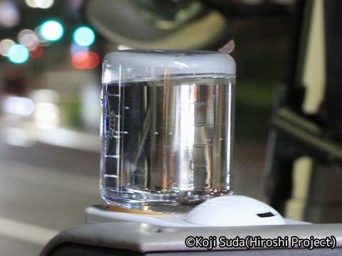 西鉄「はかた号」 0001 除菌水噴射装置(ハイクロミスト)