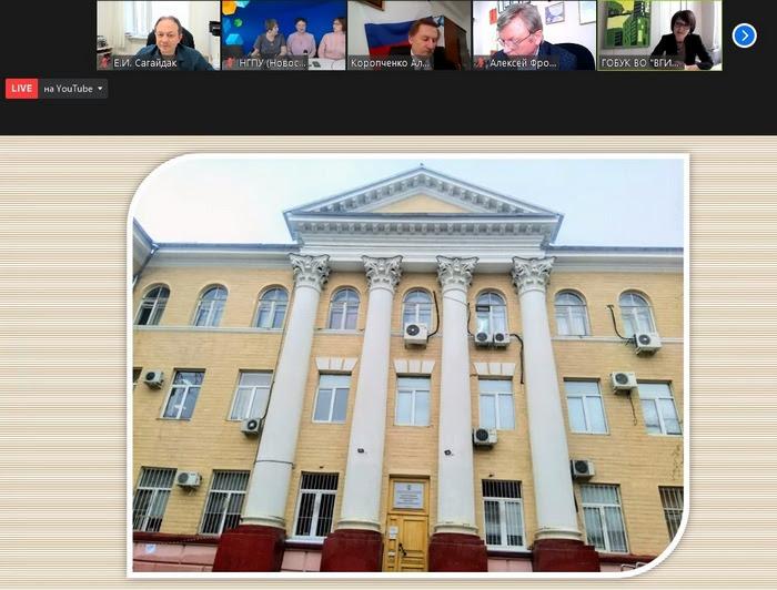 Третьего февраля 2021 г.ВГИИК принял участие впрезентации творческих вузов России в Казахстане, Таджикистане, Киргизии, Армении