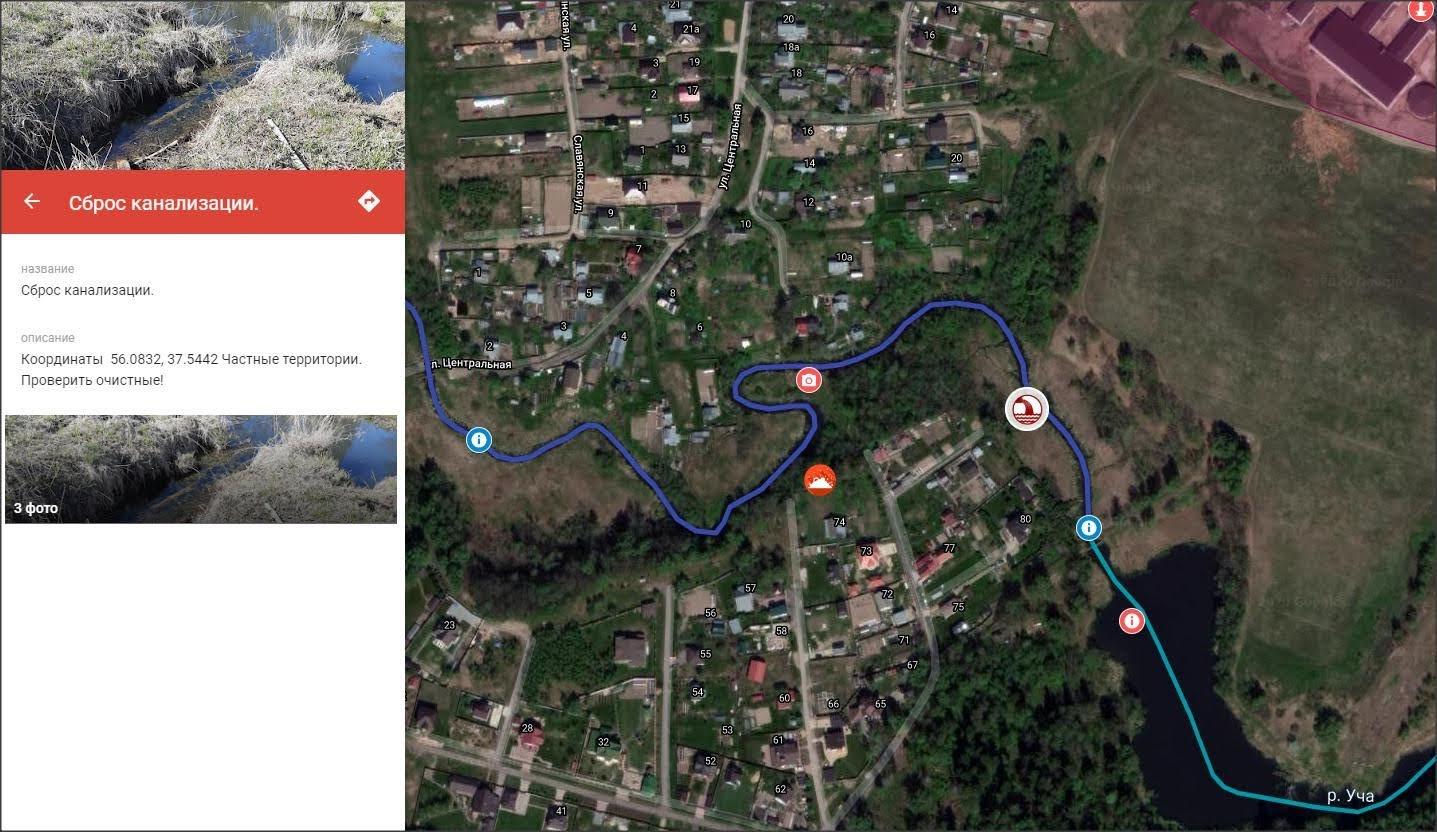 https://www.google.com/maps/d/u/0/viewer?hl=ru&mid=1UQ93k1aRr84HSCefx42WwWLIPjWDUAPX&ll=56.08282488477805%2C37.54564283940886&z=17