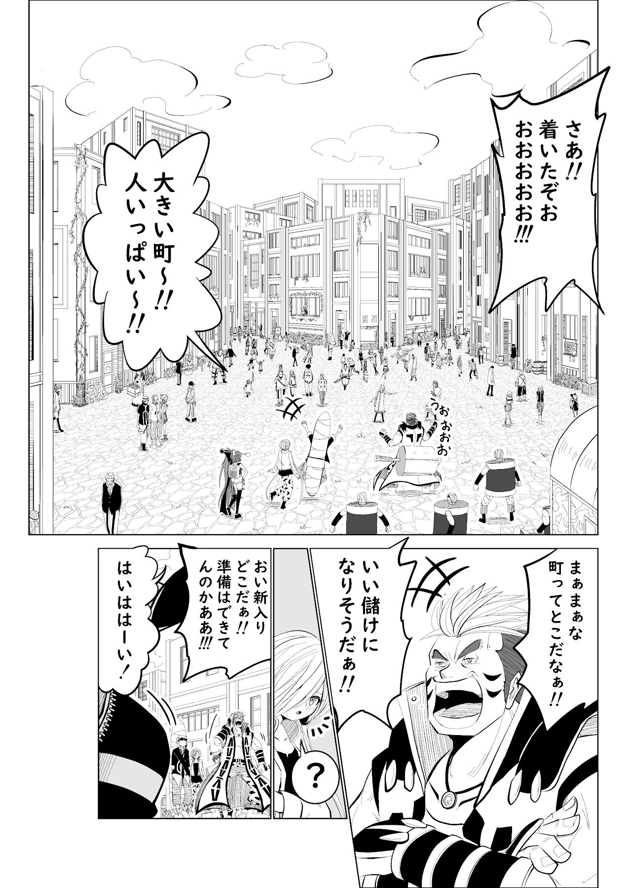 バリアス・サン15_7