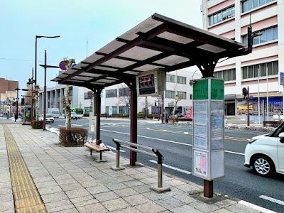中央通一丁目バス停