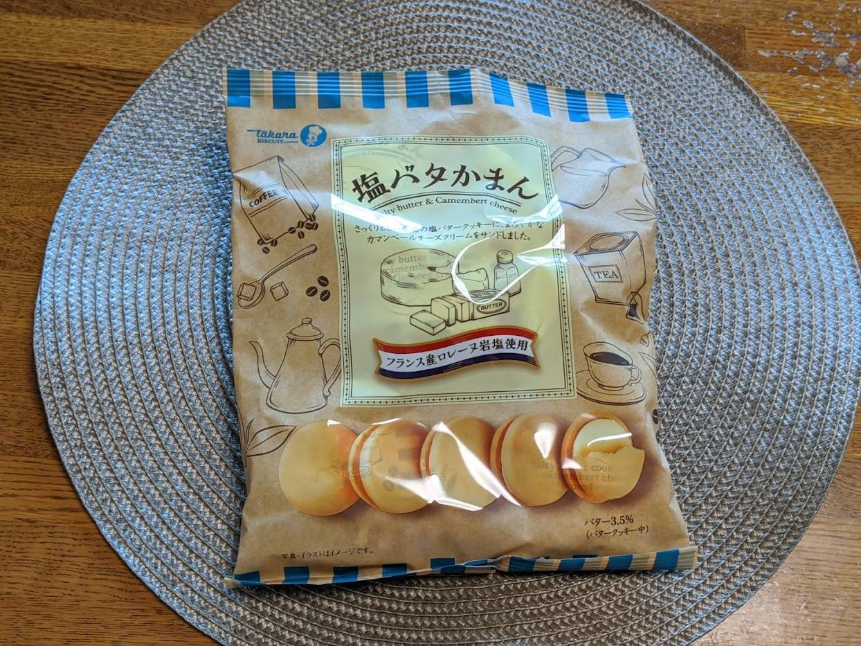 塩バタかまんのパッケージ画像