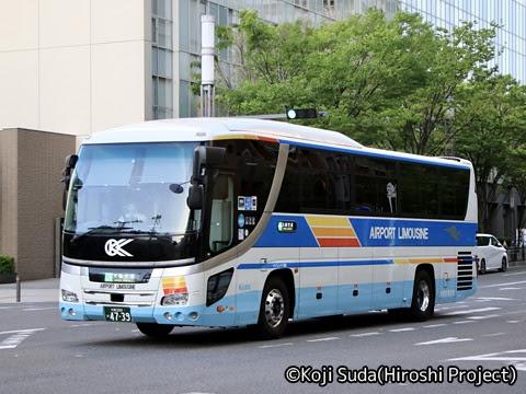 大阪空港交通 4739