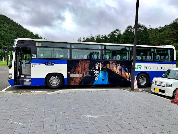 盛岡〜沼宮内〜葛巻〜久慈を結ぶバス「白樺号」のご紹介