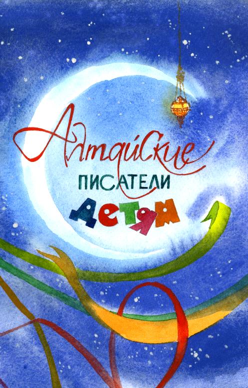 http://irbis.akunb.altlib.ru:81/bv/bv000193