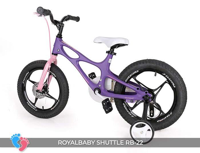 Xe đạp trẻ em Royal Baby Shuttle RB-B22 23