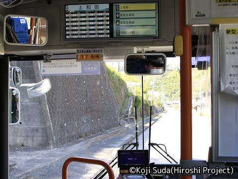 奈良交通「八木新宮線」 ・938 月谷口→五條BC_03