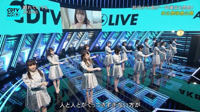 200622 (720p+1080i) CDTV Live! Live! (AKB48 Part)