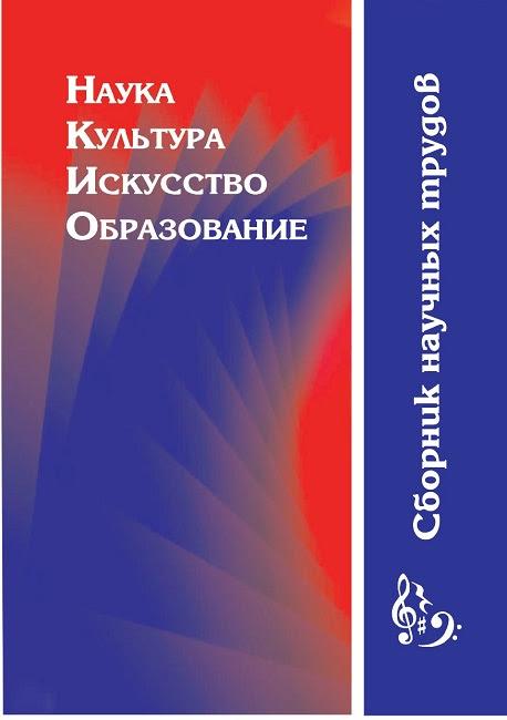 Готовятся к публикации ежегодные издания ВГИИК