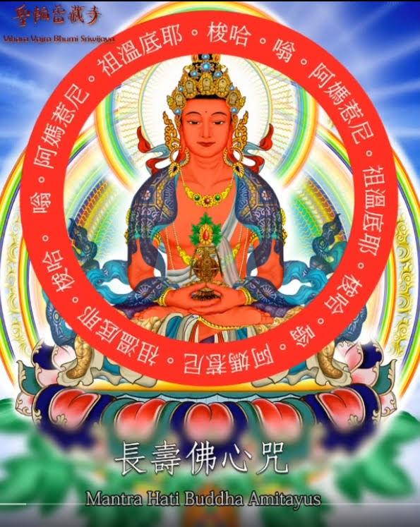Suara Mantra Buddha Amitayus