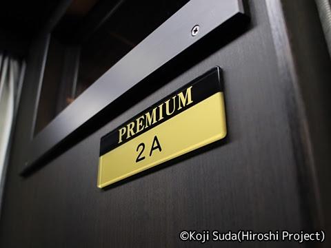 西鉄「はかた号」 0002 プレミアムシート 2A席プレート