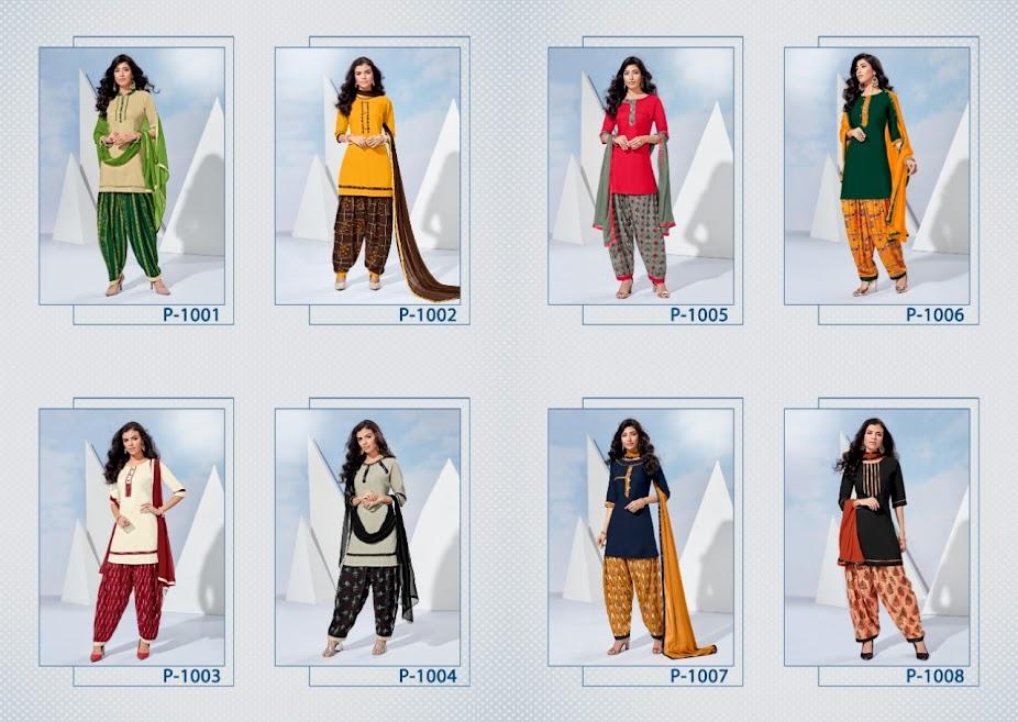 Kanika Patiyala Queen Readymade Patiyala Style Suits Catalog Lowest Price