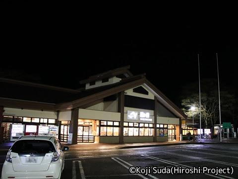 庄内交通「夕陽号」大阪線 ・231 賤ヶ岳SA