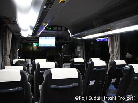 一畑バス「みこと号」 ・836_22 車内の様子
