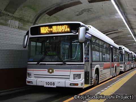 関西電力「関電トンネル電気バス」 1008_201 黒部ダムにて