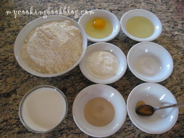 Универсално хладилно тесто