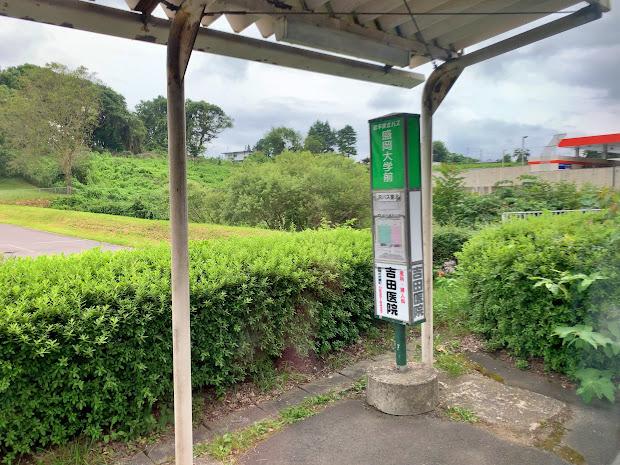 盛岡大学前バス停(上り)